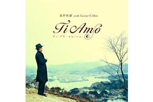 尾形和優 with Guitar☆Man CD Single「Ti Amo〜希望への光〜」