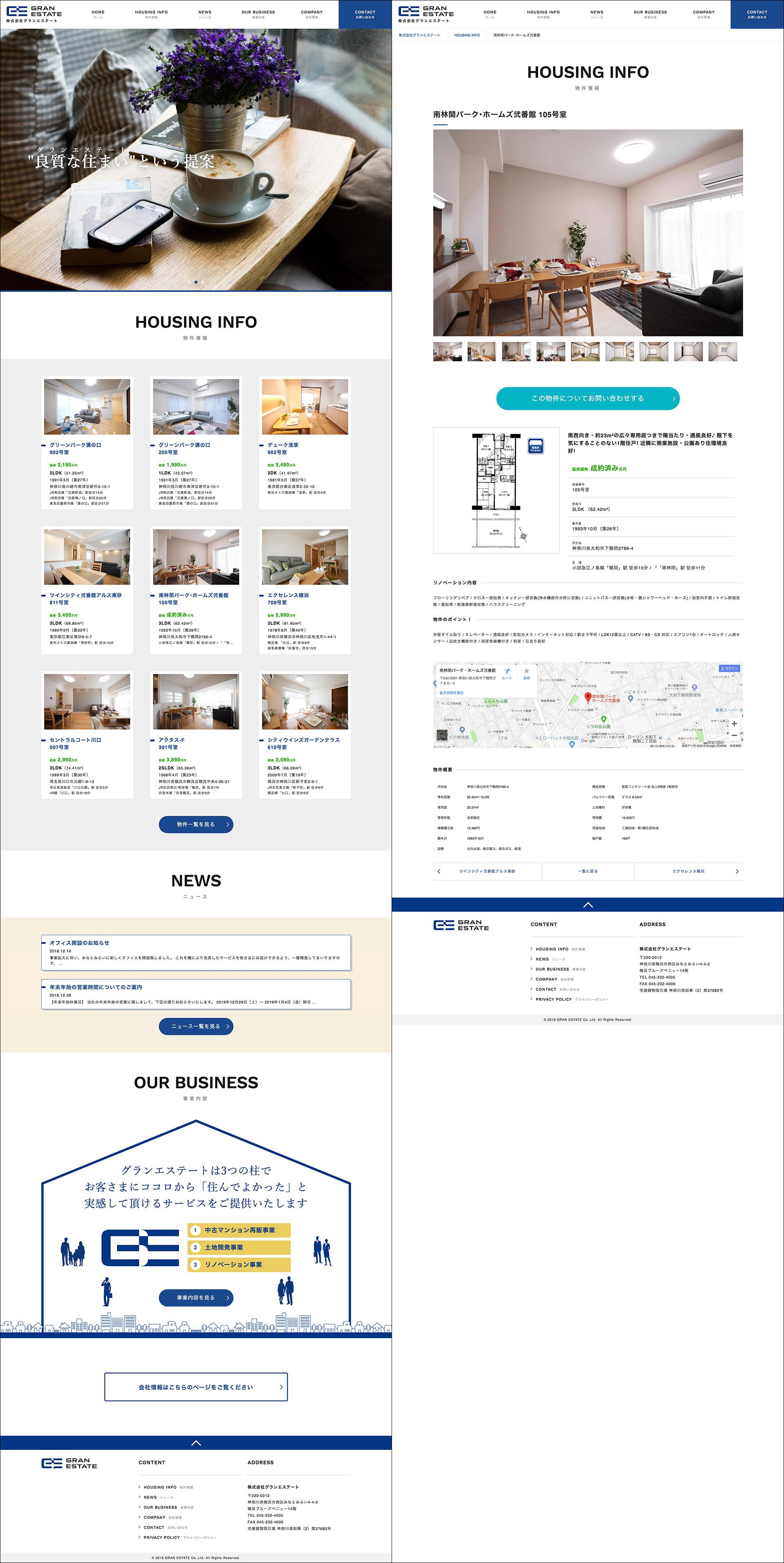 株式会社グランエステート Webサイト