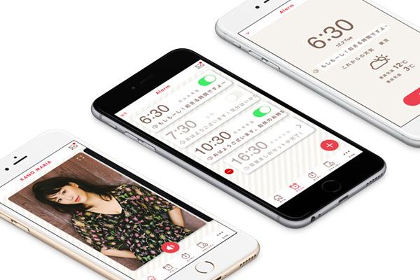 多彩なボイスで時間をお知らせするアプリ「花乃まりあ アラーム&タイマー」をリリースしました。